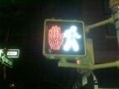 walk_or_not.jpg